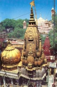 Вишванадх (Вищвешвар)