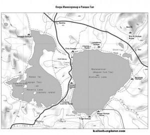 Озера Маносоровар и Ракшас Тал