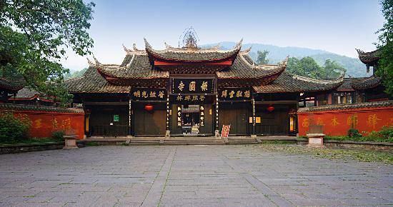 Baoguo Temple-2