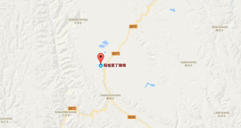 daocheng-1