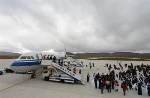 "Аэропорт ""Ядин"""