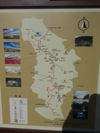 tibet-otchet-0517-14