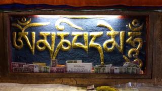 tibet-otchet-0517-36