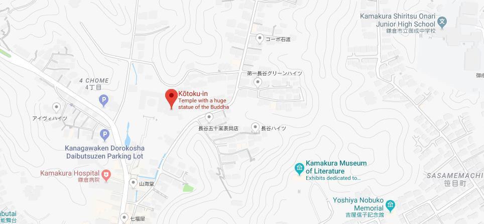 Камакура02