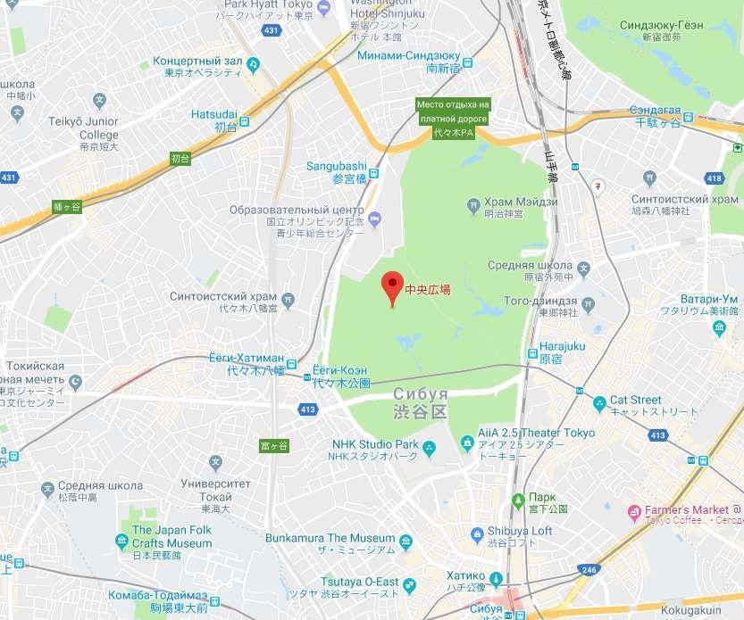 Токио07
