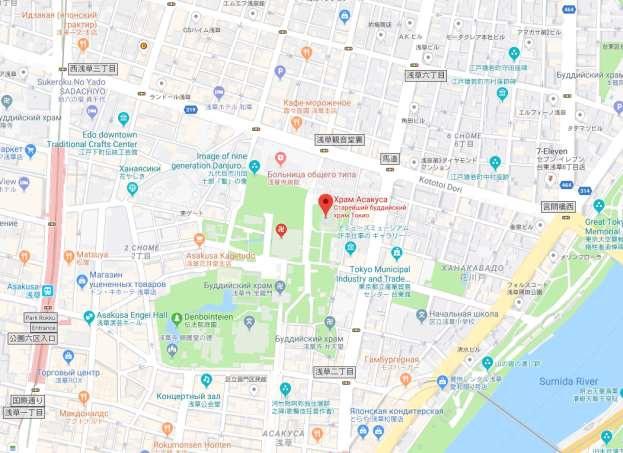 Токио09