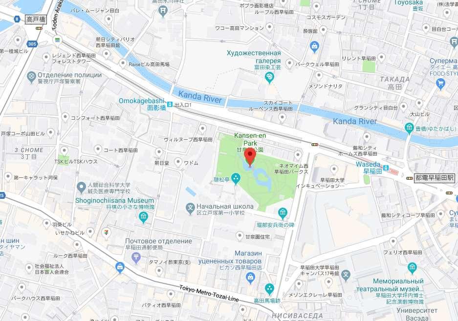 Токио17