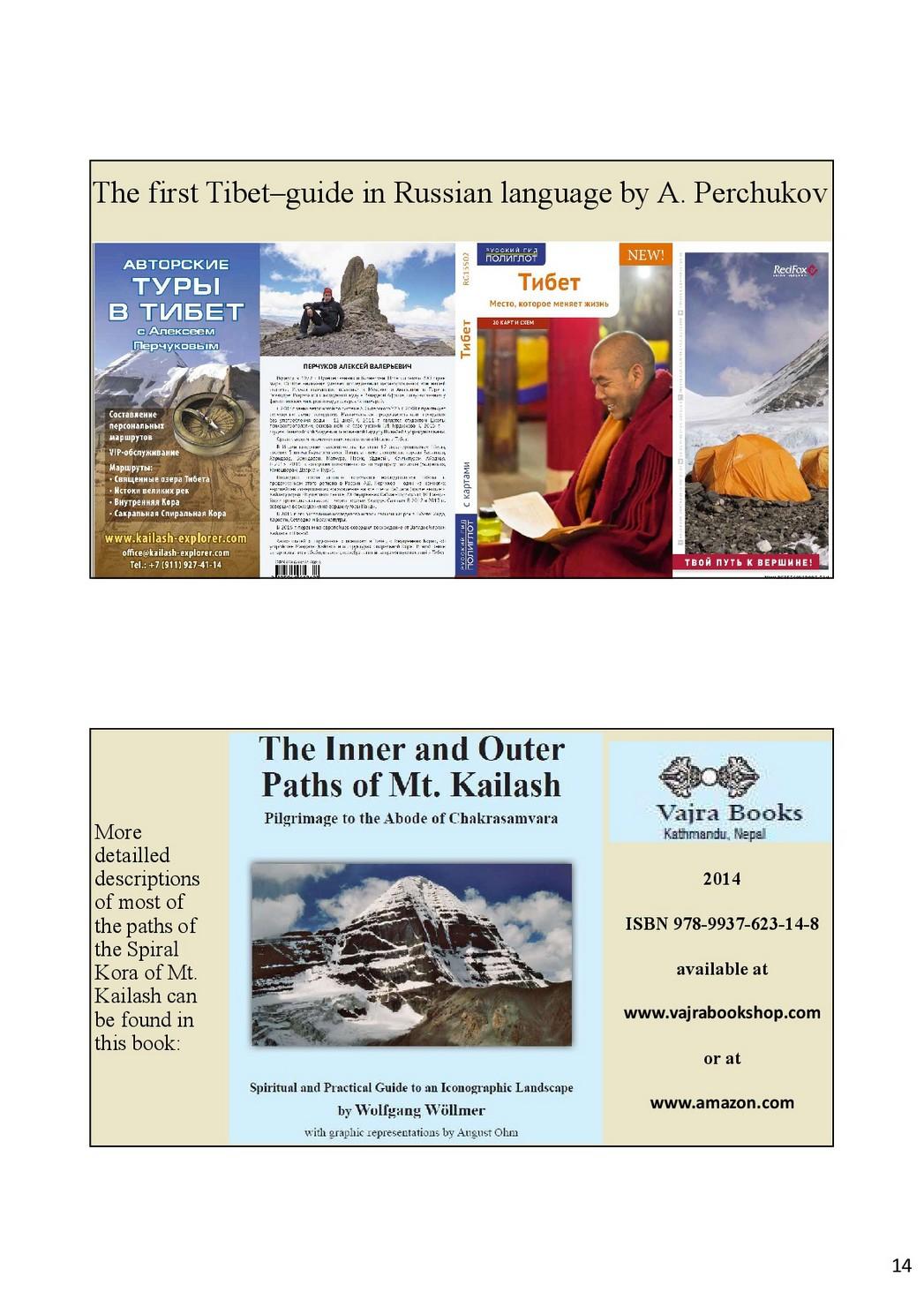 Spiral-Kora-of-Mt.-Kailash-42