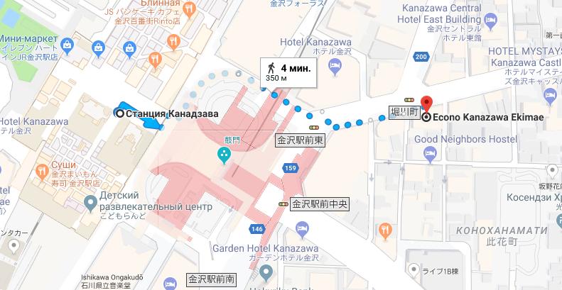 japan-tur-may-2018-2