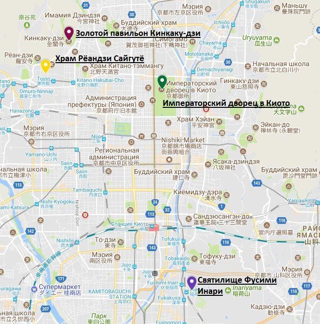 japan-tur-may-2018-35