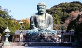 Места силы Японии (ноябрь 2020)
