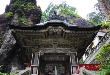 Храм Харуна — Haruna Shrine