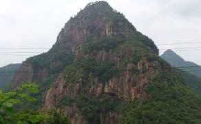 Священная гора Хиэй и храм Энряко Дзи
