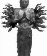 Скульптура периода Хэйян