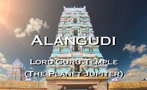 Храм Юпитера в Алангуде