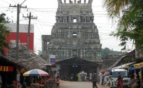 Храм Солнца Сурья, Surya