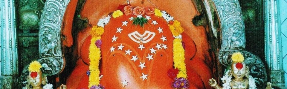 Шри Маюрешвар