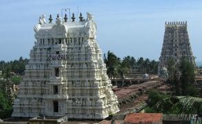 Двенадцать Джотирлингамов: Рамешвар