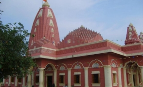 Двенадцать Джотирлингамов: Наганах Нагешвар