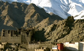 The New Tibet
