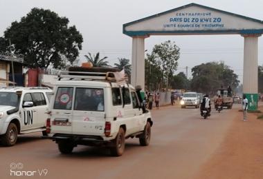 Отчет о поездке Африка 11.2017