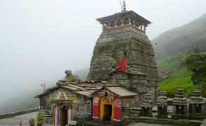 Двенадцать Джотирлингамов: Кедарнадх