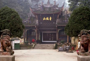 Гора Цинчэншань (Qingcheng)