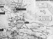 Четыре истока священных рек