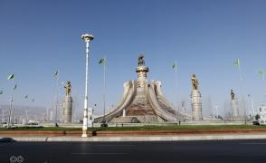 Туркменистан. Сентябрь 2017г.