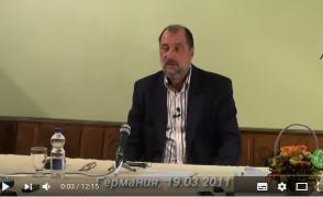 С.Н.Лазарев — Экадаши, лунный цикл и энергия человека